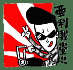 ARIGATO, Japanese thankful stickers! sticker #2915962