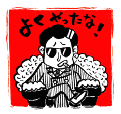 ARIGATO, Japanese thankful stickers! sticker #2915963