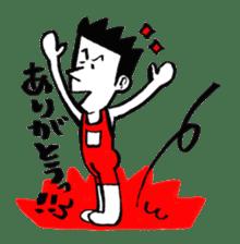 ARIGATO, Japanese thankful stickers! sticker #2915964