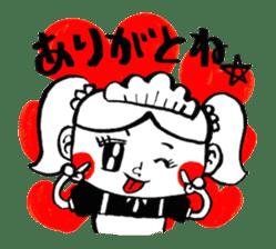 ARIGATO, Japanese thankful stickers! sticker #2915965