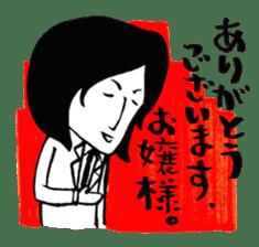 ARIGATO, Japanese thankful stickers! sticker #2915967