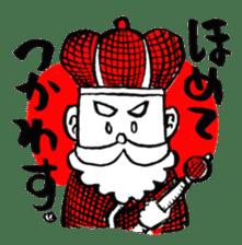 ARIGATO, Japanese thankful stickers! sticker #2915970