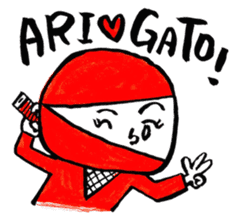 ARIGATO, Japanese thankful stickers! sticker #2915975