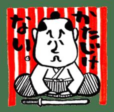 ARIGATO, Japanese thankful stickers! sticker #2915981
