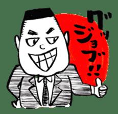 ARIGATO, Japanese thankful stickers! sticker #2915983