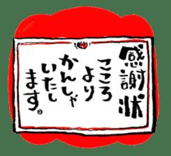 ARIGATO, Japanese thankful stickers! sticker #2915986