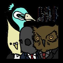 Bird butlers