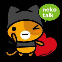 Neko Talk+e