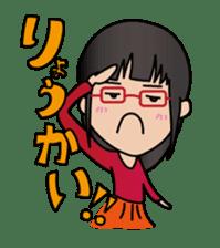MEGUMI sticker #2940967