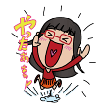 MEGUMI sticker #2940982