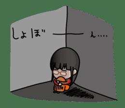 MEGUMI sticker #2940991