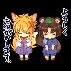 Kitsu-Tanu