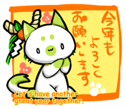 Meow mew world in New Year's sticker #2956478