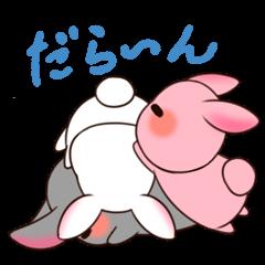 Yumeusagi