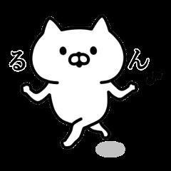 im cat.