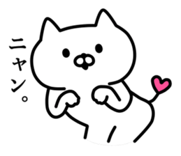 im cat. sticker #2969477
