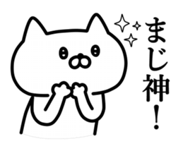 im cat. sticker #2969479