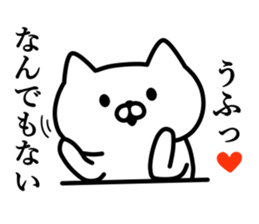 im cat. sticker #2969485