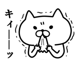 im cat. sticker #2969486