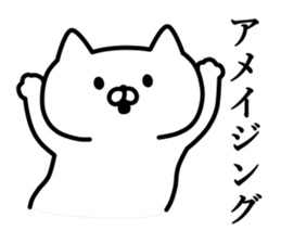 im cat. sticker #2969488