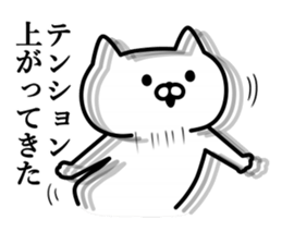 im cat. sticker #2969489