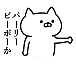 im cat. sticker #2969491