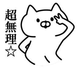 im cat. sticker #2969492