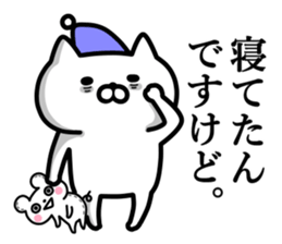 im cat. sticker #2969495