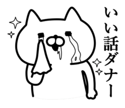 im cat. sticker #2969498