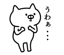 im cat. sticker #2969500