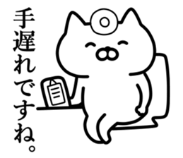 im cat. sticker #2969502