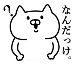 im cat. sticker #2969507