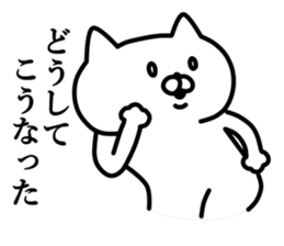 im cat. sticker #2969511