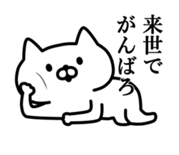 im cat. sticker #2969512