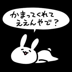 Suga-usa3