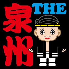 The Sensyu dialect