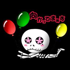 Surprising skeleton