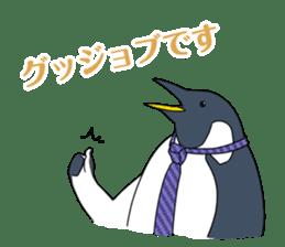 Gentleman Penguin Nietzsche sticker #2982364