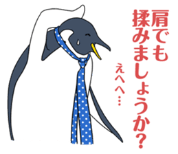 Gentleman Penguin Nietzsche sticker #2982369
