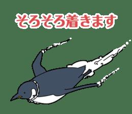 Gentleman Penguin Nietzsche sticker #2982375