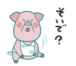 Piggy the Pig2 (Saga & Nagasaki) sticker #2992484