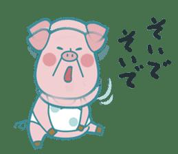 Piggy the Pig2 (Saga & Nagasaki) sticker #2992485