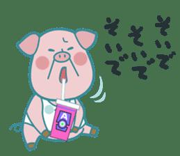 Piggy the Pig2 (Saga & Nagasaki) sticker #2992486