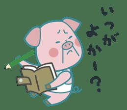 Piggy the Pig2 (Saga & Nagasaki) sticker #2992493