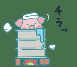Piggy the Pig2 (Saga & Nagasaki) sticker #2992495