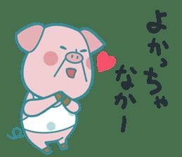 Piggy the Pig2 (Saga & Nagasaki) sticker #2992499