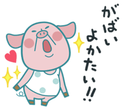 Piggy the Pig2 (Saga & Nagasaki) sticker #2992500