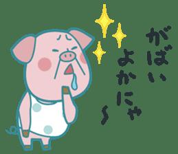 Piggy the Pig2 (Saga & Nagasaki) sticker #2992502