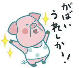 Piggy the Pig2 (Saga & Nagasaki) sticker #2992504