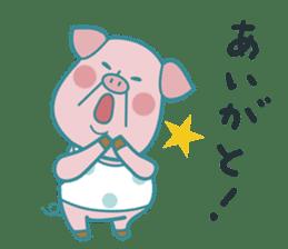 Piggy the Pig2 (Saga & Nagasaki) sticker #2992505